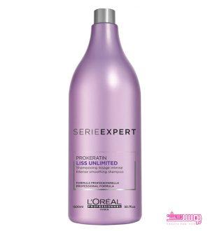 LOREAL PROFESSIONAL Liss Unlimited Shampoo 300x330 - شامپو صاف کننده لیس آنلیمیتد لورآل اکسپرت حجم 1500 میلی لیتر