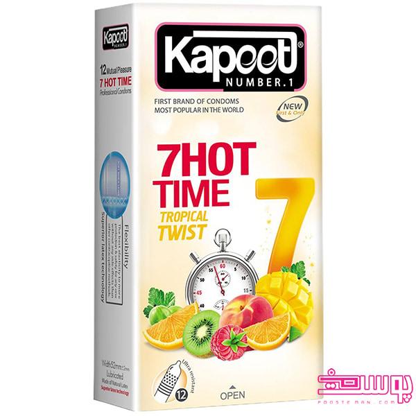 کاندوم کاپوت 7 میوه گرم