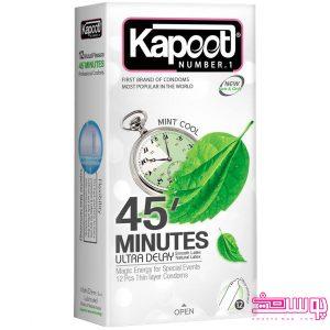 کاندوم کاپوت مدل 45 Minutes