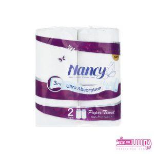 Nancy Paper Towel 2pcs min 300x300 - دستمال حوله کاغذی نانسی بسته 2 عددی