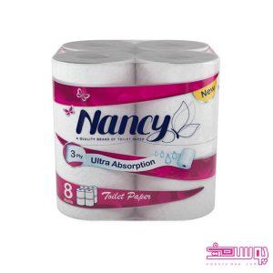 Nancy Toilet Paper Pack of 8 min 300x300 - دستمال توالت نانسی بسته 8 عددی