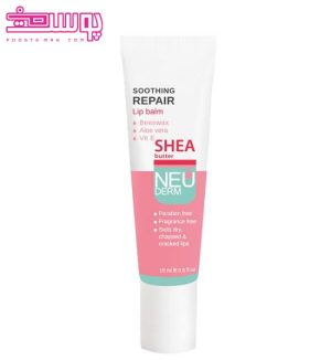 Neuderm Soothing Repair Lip Balm