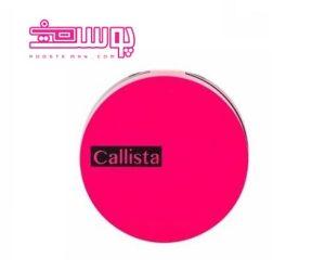 callista haighlighter2 300x250 - هایلایتر مون داست (Moondust) کالیستا