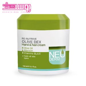 olive-hand-and-nail-cream-jar-neuderm1