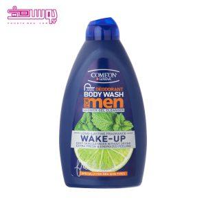 wakeup comeon2