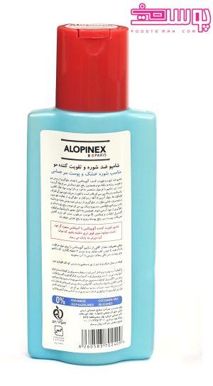 شامپو ضد شوره خشک آلوپینکس