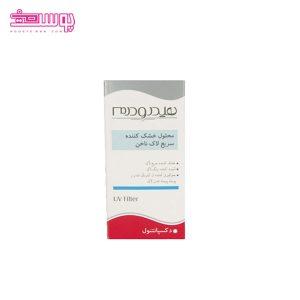 محلول خشک کننده لاک هیدرودرم