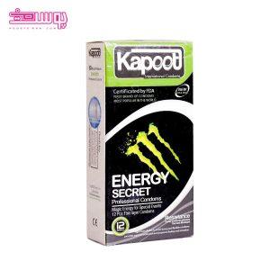 کاندوم کاپوت مدل Energy secret
