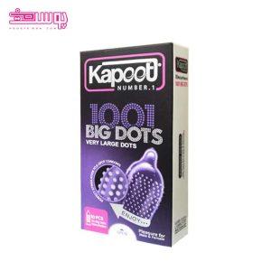 کاندوم کاپوت مدل 1001Big Dots