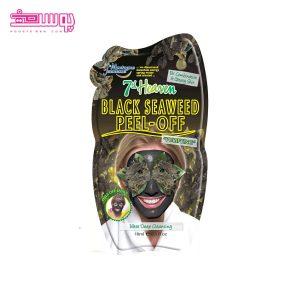 ماسک لایه ای جلبک مونته ژنه سری سون هیون حجم 10ml