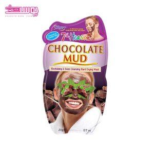 ماسک گِلی شکلات مونته ژنه سری سون هیون