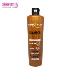 https://poosteman.com/product-category/haشامپو کراتین پرفکت پلکسir/shampoo/