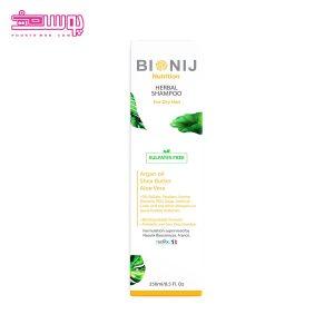 شامپو موهای خشک بیونیج مدل Nutrition حجم 250ml