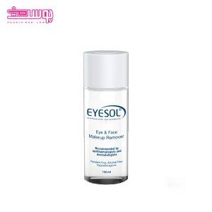 محلول پاک کننده آرایش آیسول حجم 150ml