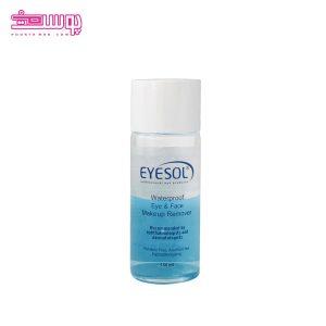 پاک کننده آرایش چشم آیسول حجم 150ml