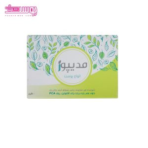 پن مدیپور مناسب انواع پوست وزن 100g